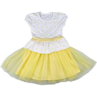 Официална рокля Маргаритка
