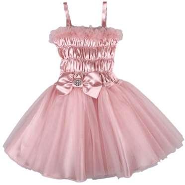 Официална рокля Сара