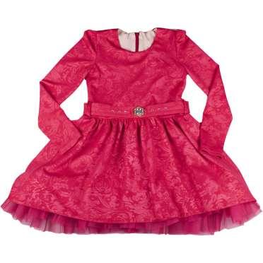 Детска рокля Джулия