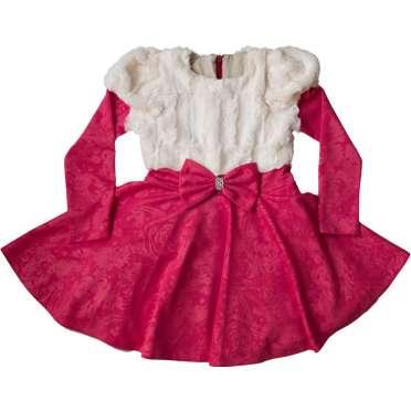 Официална детска рокля Крисия в корал
