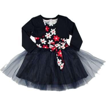 Официална рокля Маргаритки с болеро