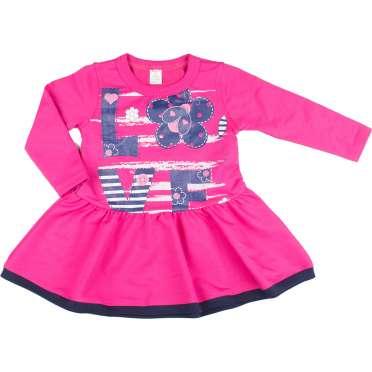 Детска рокля Love