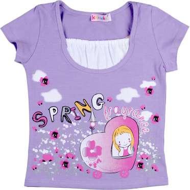 Блуза Пролет
