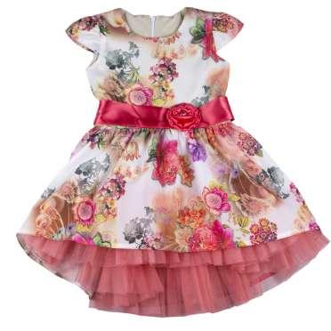 Официална рокля Сани - корал