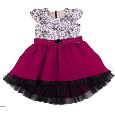 Официална рокля Сани в малина