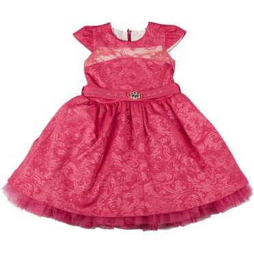 Офицална рокля Дария