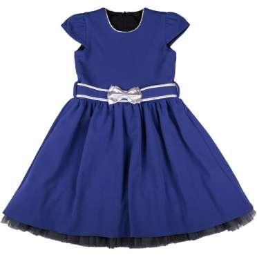 Официална рокля Фрея в синьо